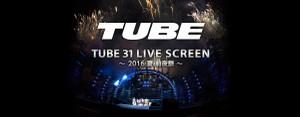 Main_tube31071_4