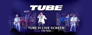 Main_tube3112_4