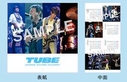Tube_1
