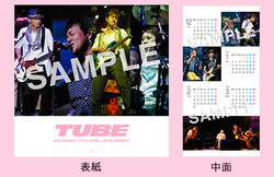 Tube_3_2