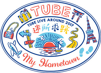 Tube_logo_fix_1703291