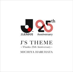 Mharuhata_tsujyo_h1_line